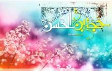 پوستر مذهبی / نیمه شعبان/ ولادت امام زمان عج / (ارسال شده توسط کاربران)
