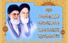 2 تصویر مزین به تصاویر امام خمینی (ره) و مقام معظم رهبری