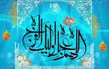 تصویر مذهبی / اللهم عجل لولیک الفرج / نیمه شعبان
