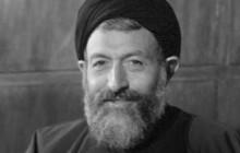 جزوه ای از شهید بهشتی / حزب الله و حزب الشیطان