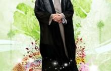 تصویر زیبای امام خامنه ای (مدظله العالی) / به همراه فایل لایه باز +psd
