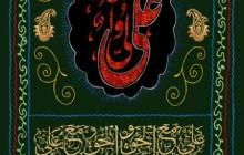 پرچم هیات / شهادت امام علی (ع) / علی ولی الله
