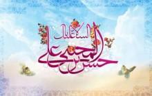 تصویر مذهبی / ولادت امام حسن مجتبی (ع) / به همراه فایل لایه باز (psd)