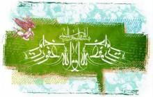 ماه رمضان / تصویر قرآنی / و الله غفور رحیم