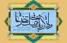دعای جوشن کبیر / حاج میثم مطیعی