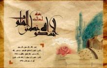 ماه رمضان / تصویر قرآنی / الا بذکر الله تطمئن القلوب