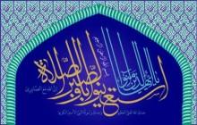 بنر محراب / یا ایها الذین آمنوا استعینوا بالصبر و الصلاه / 4 تصویر