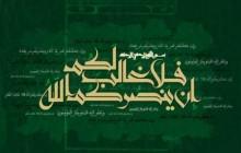 ان ینصرکم الله فلا غالب لکم / این را ملتها بنویسند، پرچم کنند، بزنند جلو چشمشان