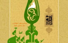 ماه رمضان / تصویر قرآنی / کلمة طیبة