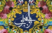 ماه رمضان / تصویر مذهبی / هوالمحبوب  / به همراه فایل لایه باز (psd)