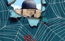 روز قدس / فلسطین آزاد خواهد شد