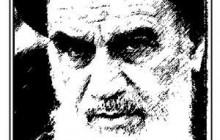متن كامل پیام حضرت امام خمینی (ره) به مناسبت پذیرش قطعنامه 598