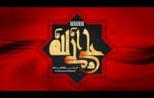 پوستر مذهبی / شهادت امام علی (ع)/ علی ولی الله / ( ارسال شده توسط کاربران )