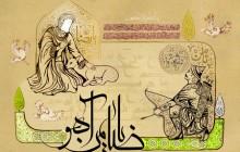 فایل لایه باز تصویر میلاد امام رضا (ع) / یا ضامن آهو