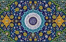 وکتور کاشی دعای سلامتی امام زمان (عج) / به همراه رسم الخط دعای فرج