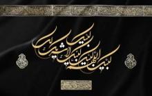 تصویر مذهبی / لبیک اللهم لبیک / حج / به همراه فایل لایه باز (psd)
