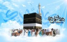 فایل لایه باز تصویر لبیک اللهم لبیک / حج