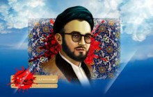 شهید سید علی اندرزگو