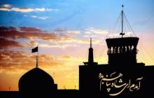 حاج میثم مطیعی/ میلاد امام رضا (ع)