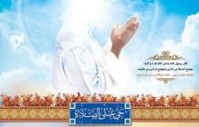 پوستر نماز / تصاویر ارسال شده توسط کاربران