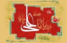 2 تصویر مخصوص عید غدیر / من کنت مولاه فهذا علی مولاه + فایل لایه باز (psd)
