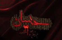 فایل لایه باز تصویر محرم / حسین