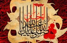 فایل لایه باز تصویر صلی الله علیک یا ابا عبدالله الحسین / محرم