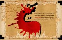 تصویر مذهبی/ محرم / حسین علیه السلام/(ارسال شده توسط کاربران)