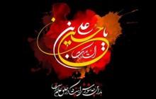 تصویر مذهبی/ حسین بن علی علیه السلام/(ارسال شده توسط کاربران)