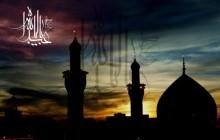 تصویر با کیفیت از حرم امام حسین (ع) / به همراه فایل لایه باز (psd)