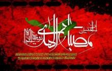 پوستر مذهبی / ان الحسین مصباح الهدی/(ارسال شده توسط کاربران)