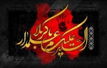 تصویر مذهبی/السلام علیک یا علمدار کربلا/(ارسال شده توسط کاربران)