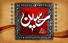 پوستر مذهبی/سلام بر حسین(ع)/(ارسال شده توسط کاربران)