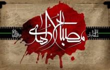 پوستر مذهبی/ان الحسین مصباح الهدی و سفینه النجاه/(ارسال شده توسط کاربران)