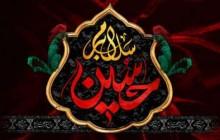 پوستر مذهبی/سلام بر حسین (ع)/(ارسال شده توسط کاربران)