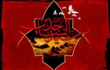 فایل لایه باز تصویر السلام علیک یا سید الساجدین