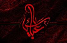 فایل لایه باز تصویر يا عباس جيب الماي لسكينة / 2 تصویر