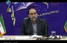 فیلم/ سخنرانی رحیم پور ازغدی با موضوع روضه زینبی، روضه یزیدی