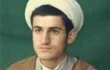 طلبه شهید حامد سروی که زنده زنده در آتش سوخت