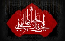 یا حسن بن علی ایها المجتبی / به همراه فایل لایه باز