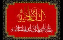 فایل لایه باز تصویر السلام علی الحسین (ع)