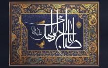 فایل لایه باز تصویر اباصالح المهدی