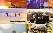 کلیپ مذهبی/اربعین/مداحی حاج میثم مطیعی