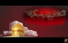 وفات حضرت زینب (س)(به همراه فایل لایه باز psd)