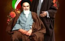 فایل لایه باز تصویر آقا و امام خمینی (ره)