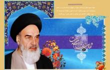 فایل لایه باز تصاویر امام خمینی (ره) و امام خامنه ای / 2 تصویر