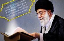 مستقیما به قرآن مراجعه کنید(ارسال شده توسط کاربران)