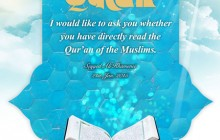 Letter4U / Have You Directly Read The Quran?