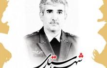 یک از هزاران 36 / شهید ستاری