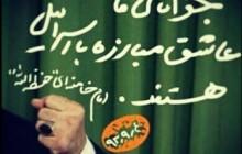 ۲۰ جمله از رهبر انقلاب درباره موضع جمهوری اسلامی نسبت به اسرائیل